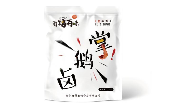 企业品牌公司产品包装设计绘画插画设计食品罐装瓶型瓶贴包装设计