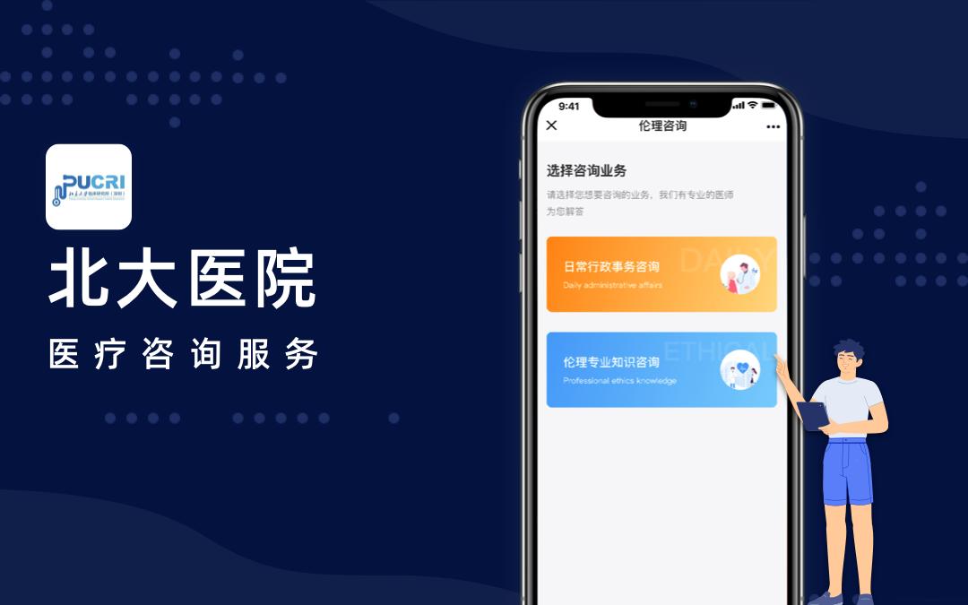 快递运输软件开发外包APP开发网站小程序开发网站开发公司深圳