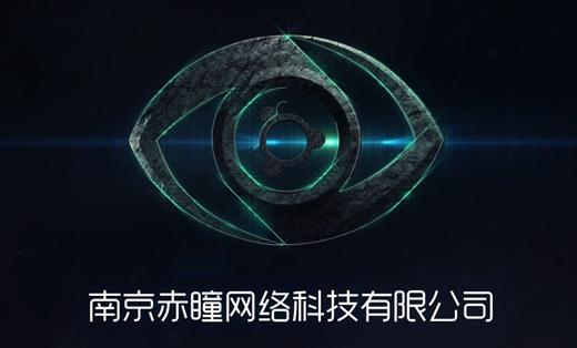 南京赤瞳网络片头Logo Reveal
