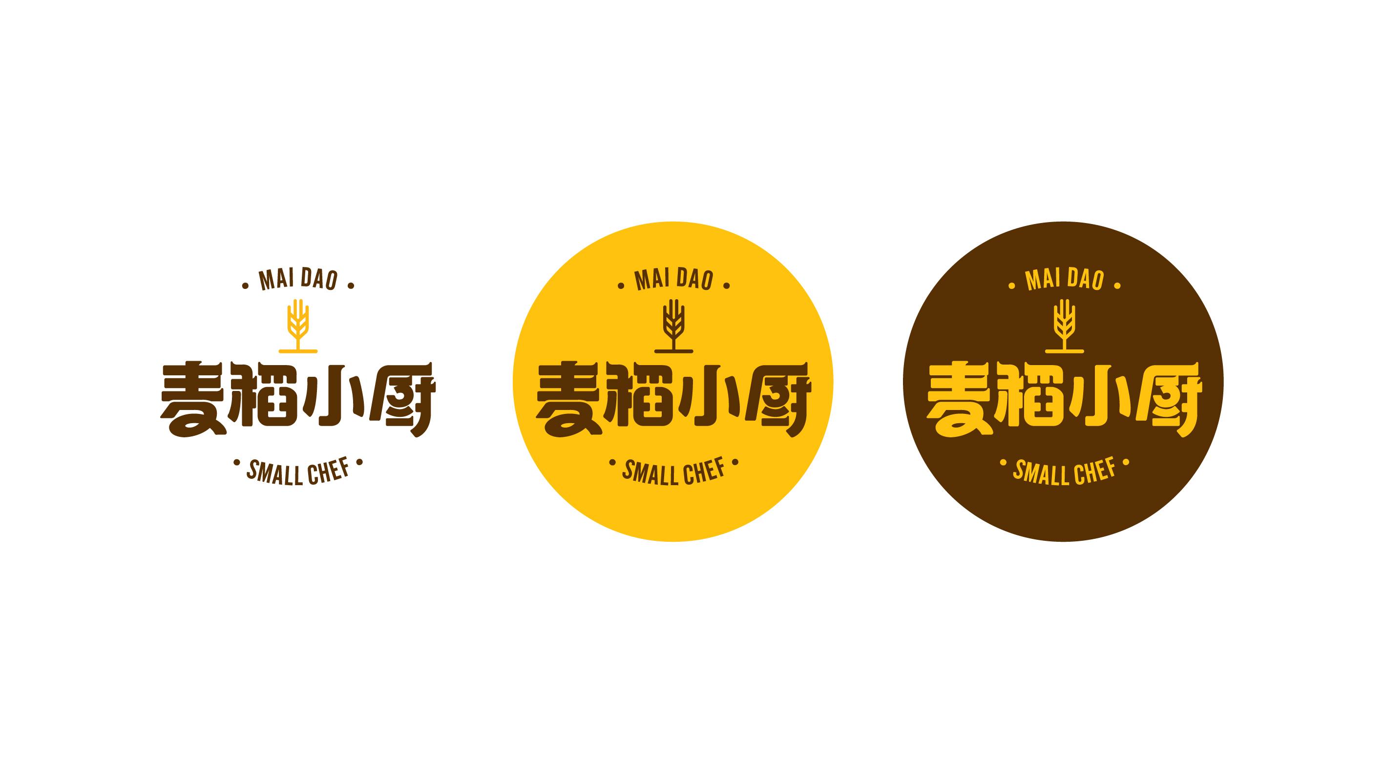 上海企业VI设计全套定制设计公司vi设计系统餐饮VIS升级
