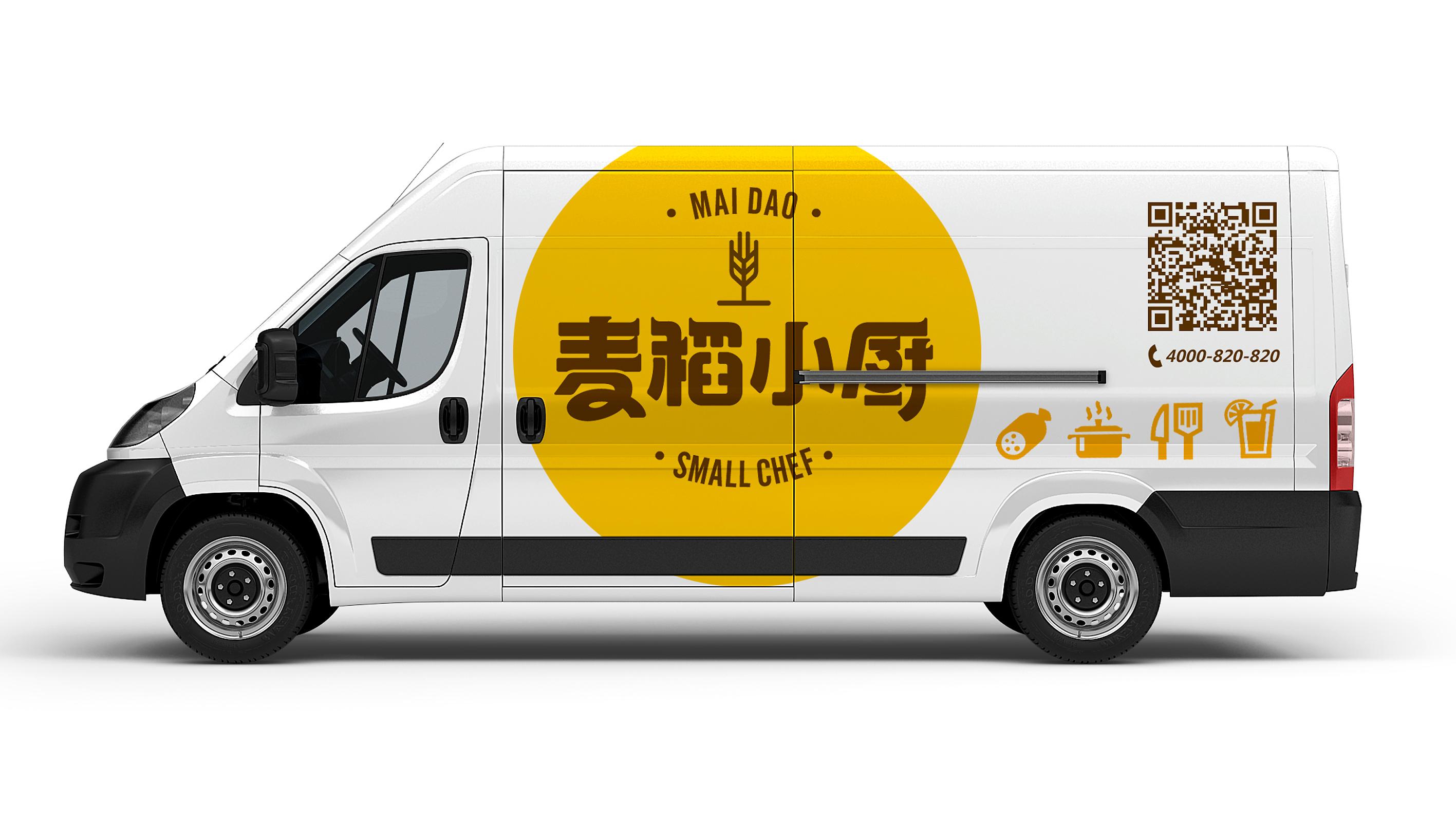 企业VI设计定制设计公司vi设计系统餐饮VIS升级设计 深圳