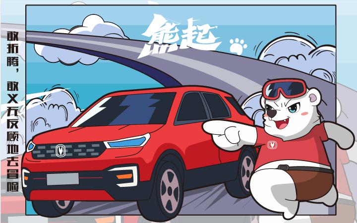 【蓝艺设计】吉祥物卡通形象商业插画Q版手绘表情包漫画logo