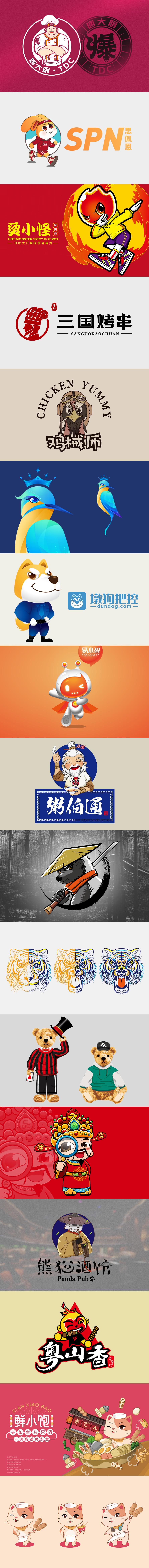 _手绘公司IP吉祥物卡通形象logo设计人物公仔设计插画可注册8