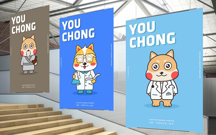 家居建材服装服饰电子家电民营医院通讯运营商品牌卡通设计