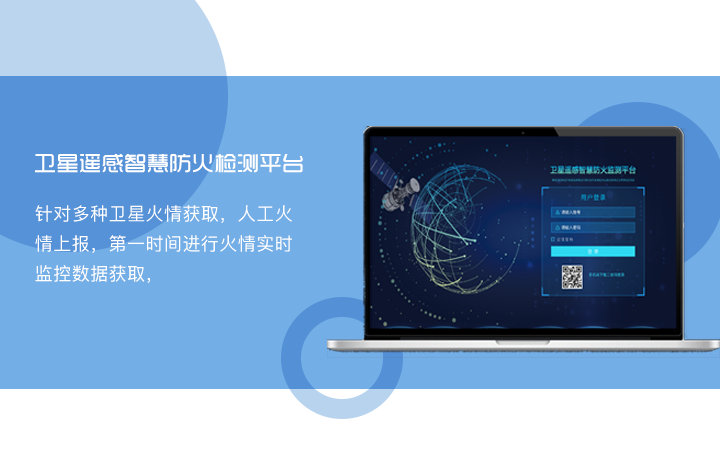 成品APP开发定制设计商城app团购直播APP教育社交餐饮