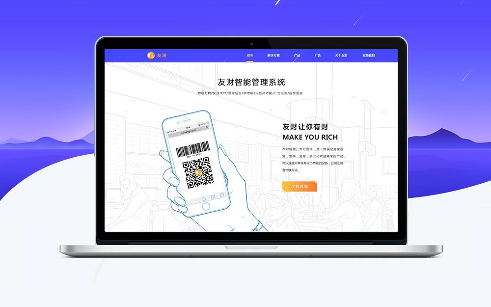 网页设计ui设计网页ui网站建设网站ui设计企业网站网站开发