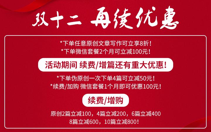 湖畔文案视频翻译短视频微电影字幕翻译英汉翻译