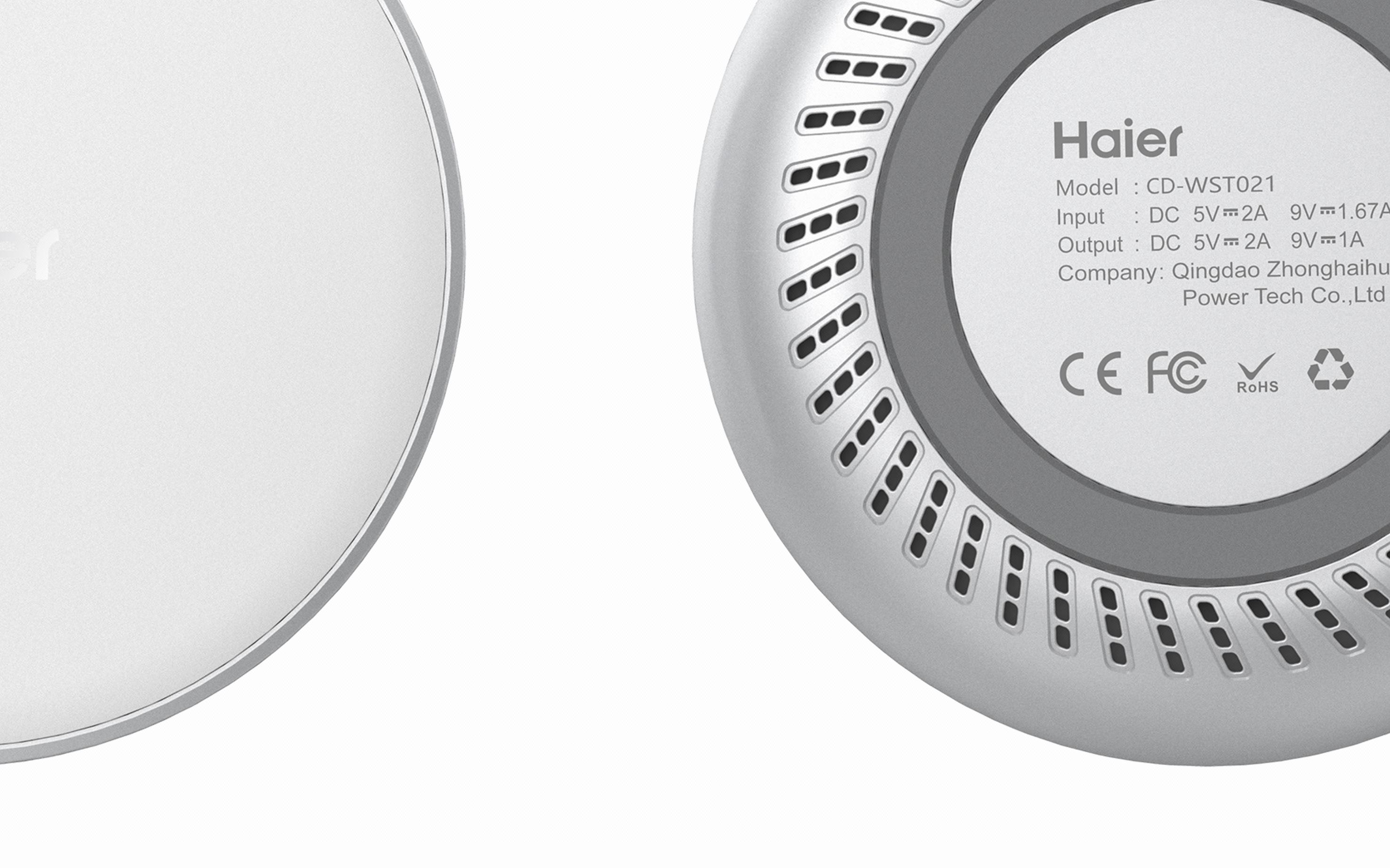 无线充电器工业设计外观设计产品设计产品结构设计效果图渲染