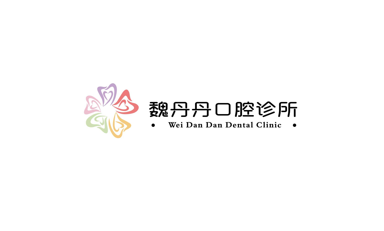 【总监操刀】食品饮料行业教育文化品牌logo设计