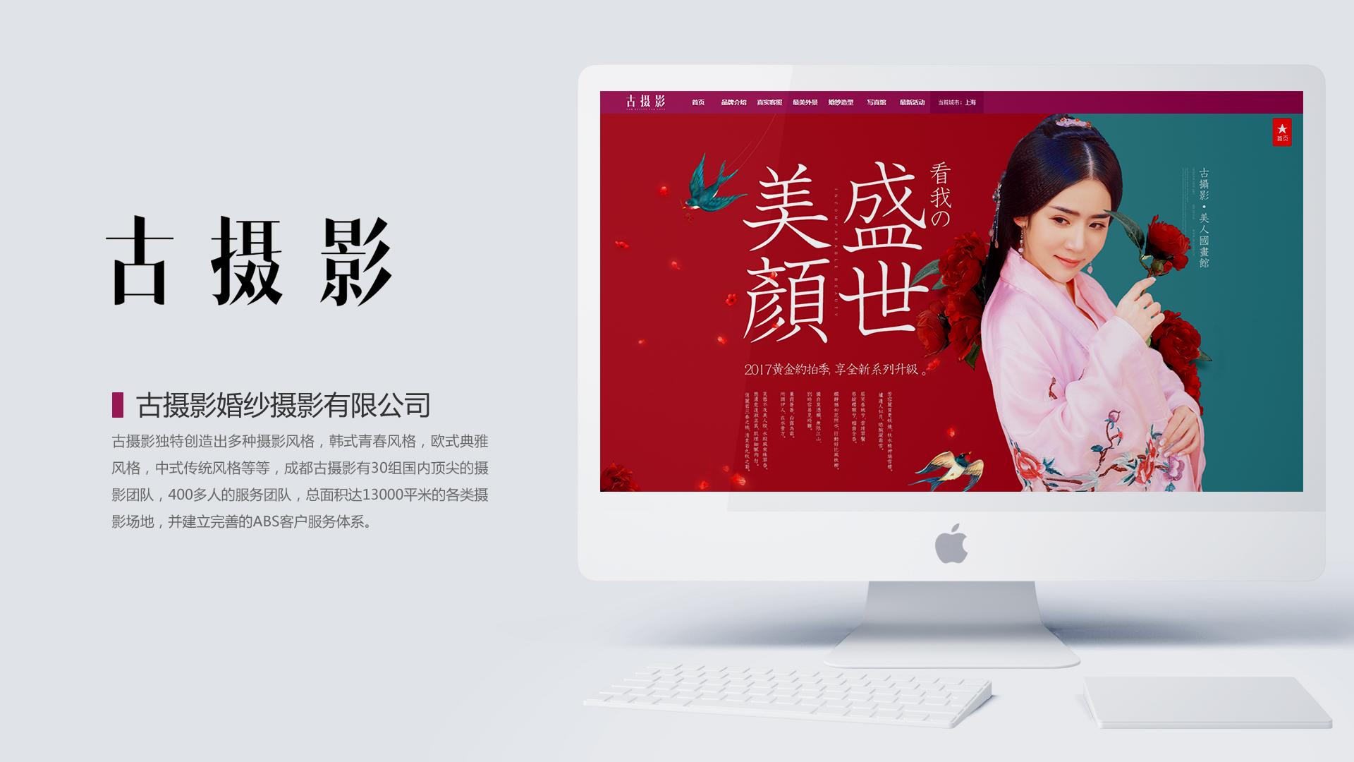 企业网站建设|响应式网站手机网站PC端H5开发微官网网站制作