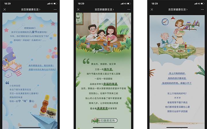 新媒体传播推广 微信图文输出 自新媒体引流营销 订阅号代运营