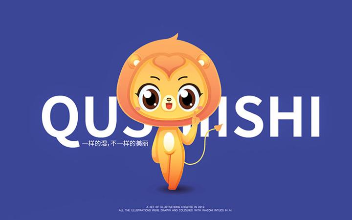 吉祥物设计原创三视图IP形象设计Q版角色游戏人物挂件手办公仔