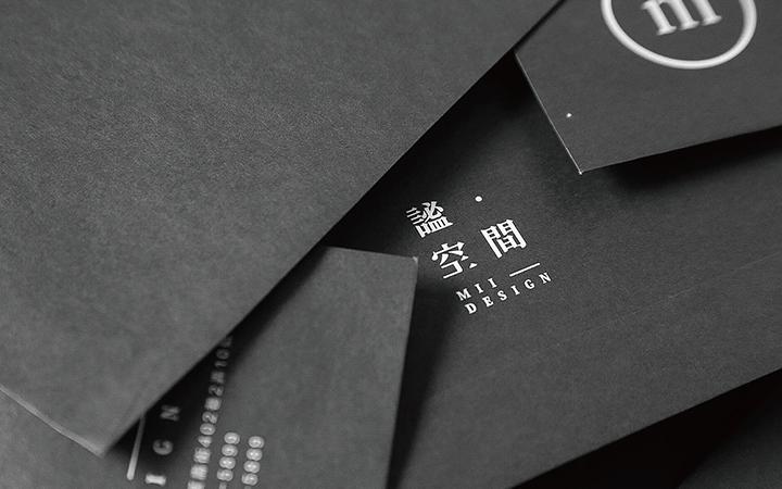 卡片设计个人公司企业高端商务名片设计定制贺卡会员卡购物消费券