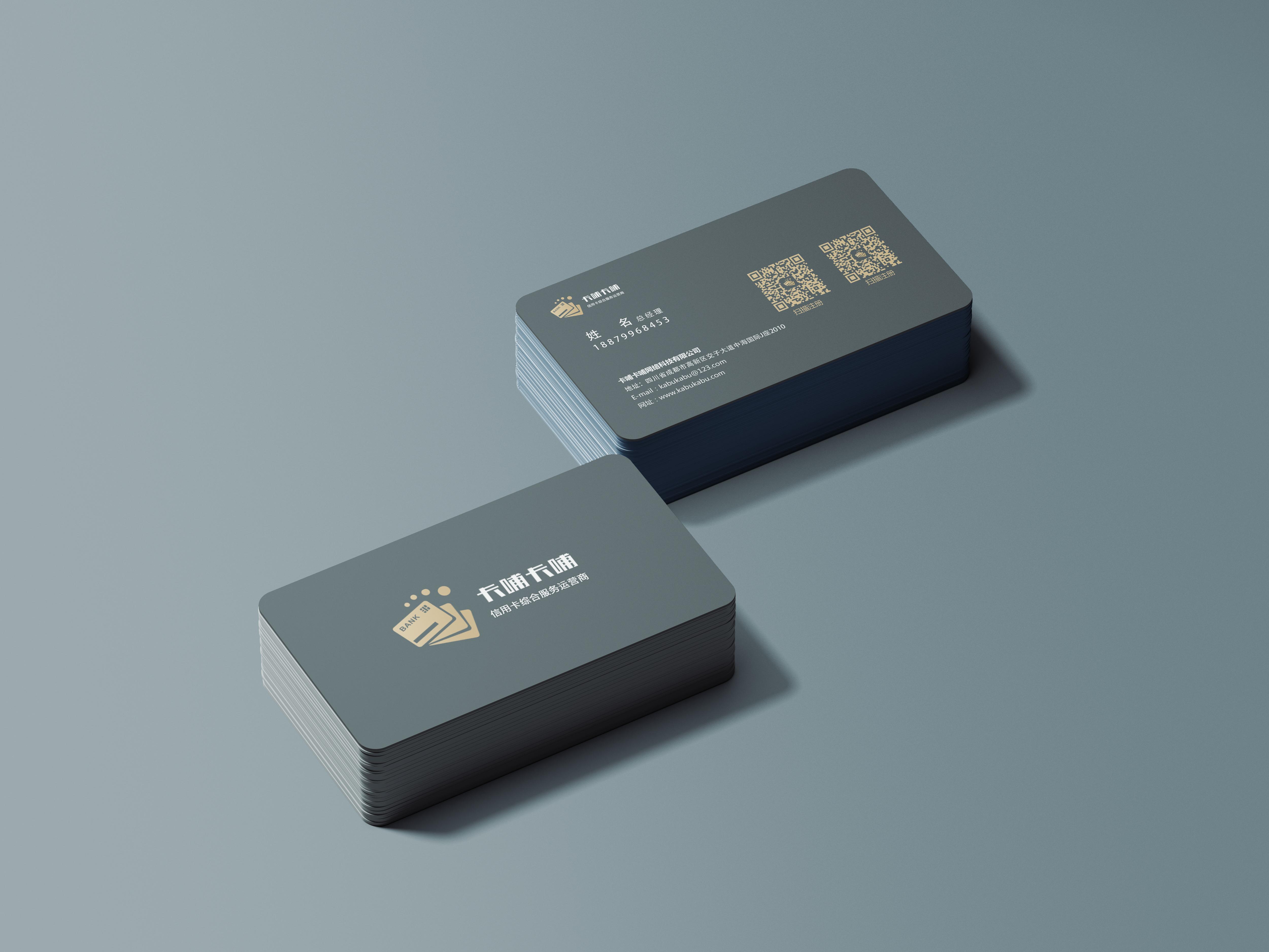 高端创意名片设计 公司工牌设计 会员卡代金券台卡请柬定制