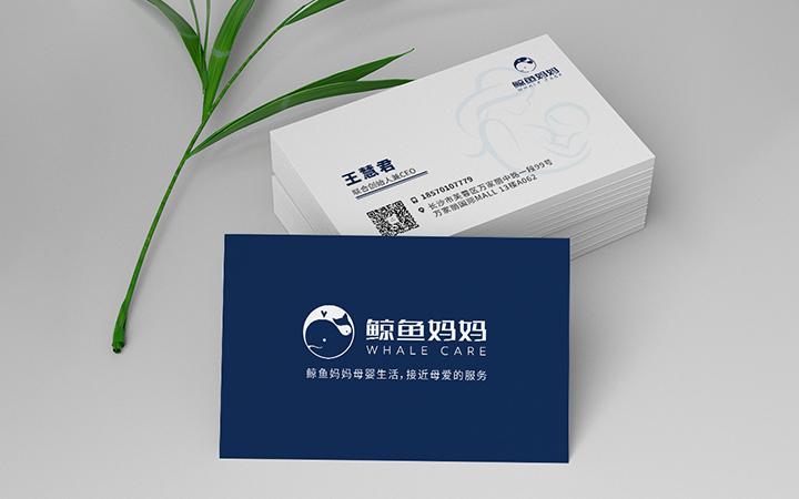 高端商务名片设计制作企业公司个人名片设计工作会员卡证平面设计