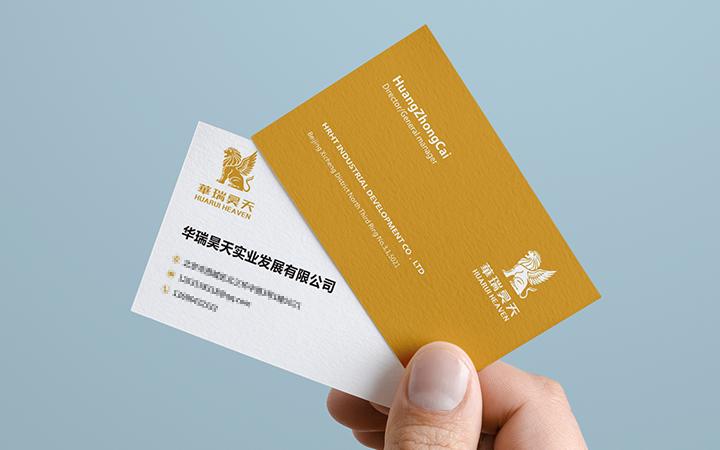 文化教育IT行业工业制造咨询中介金融保险旅游酒店卡片名片设计