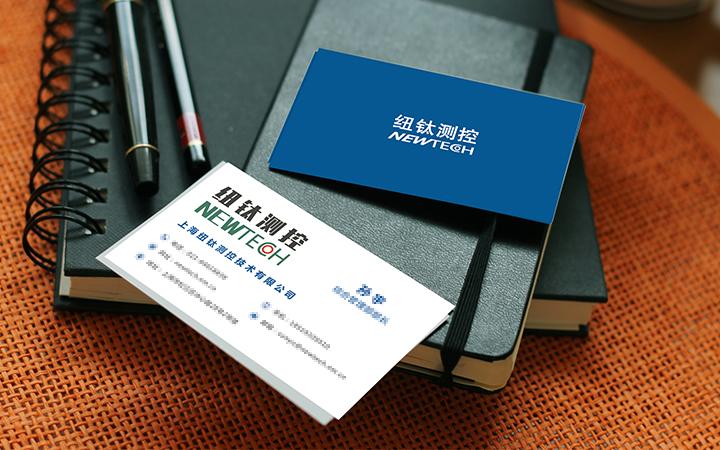 高端商务名片设计制作企业公司品牌个人名片设计会员卡片设计