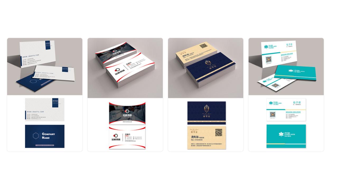 企业名片单位名片公司名片品牌名片个人名片商务名片设计制作