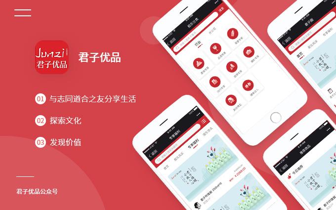 【微信活动社交开发】微信宣传/微信H5开发/微婚庆/微社区