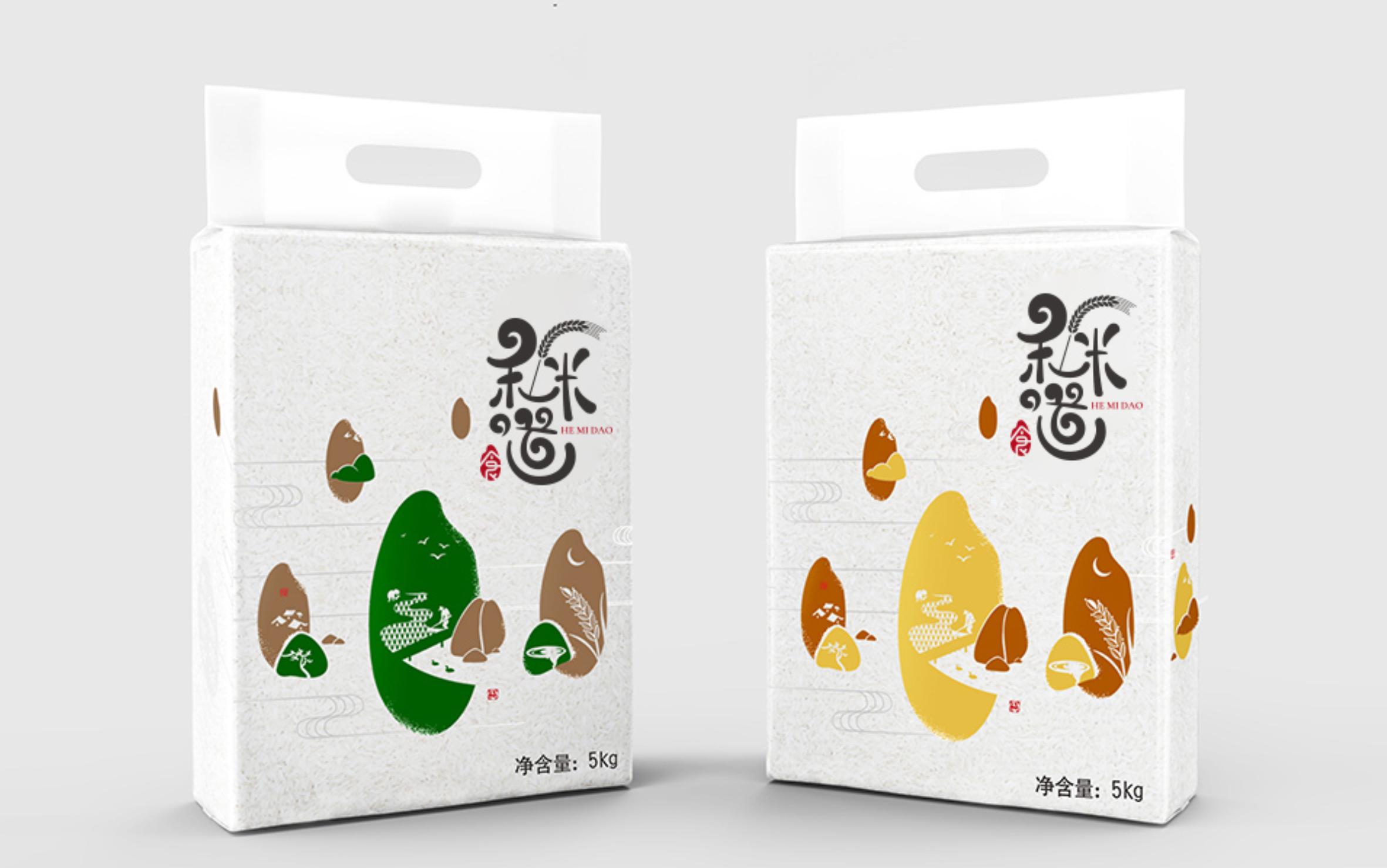 组合包装微瓦盒瓦楞箱卡盒食品级工业包装碗装贴标设计服装吊牌