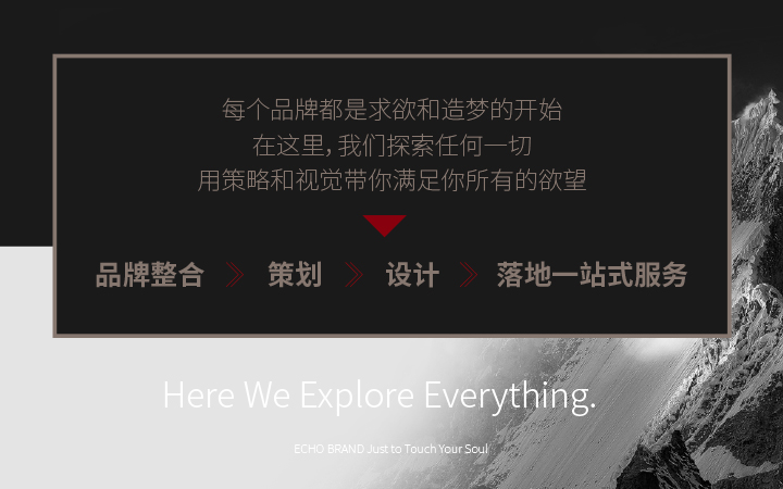 品牌全案策划品牌故事宣传口号广告语文案策划写作活动策划方案