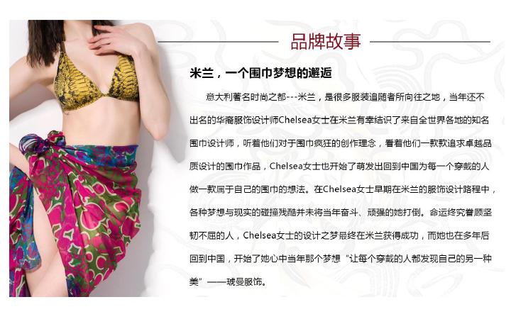 文化教育美容健身服装服饰家居建材旅游酒店文章策划代写产品文案