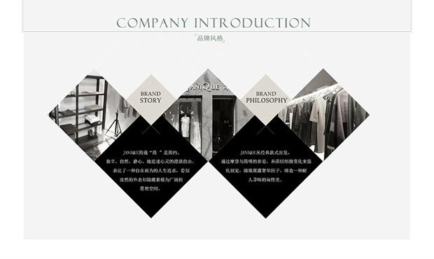 品牌策划品牌故事活动方案整合营销企业设计公司起名广告语文案