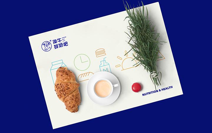 快消品食品企业vi设计全套定制设计公司vis品牌VI系统设计