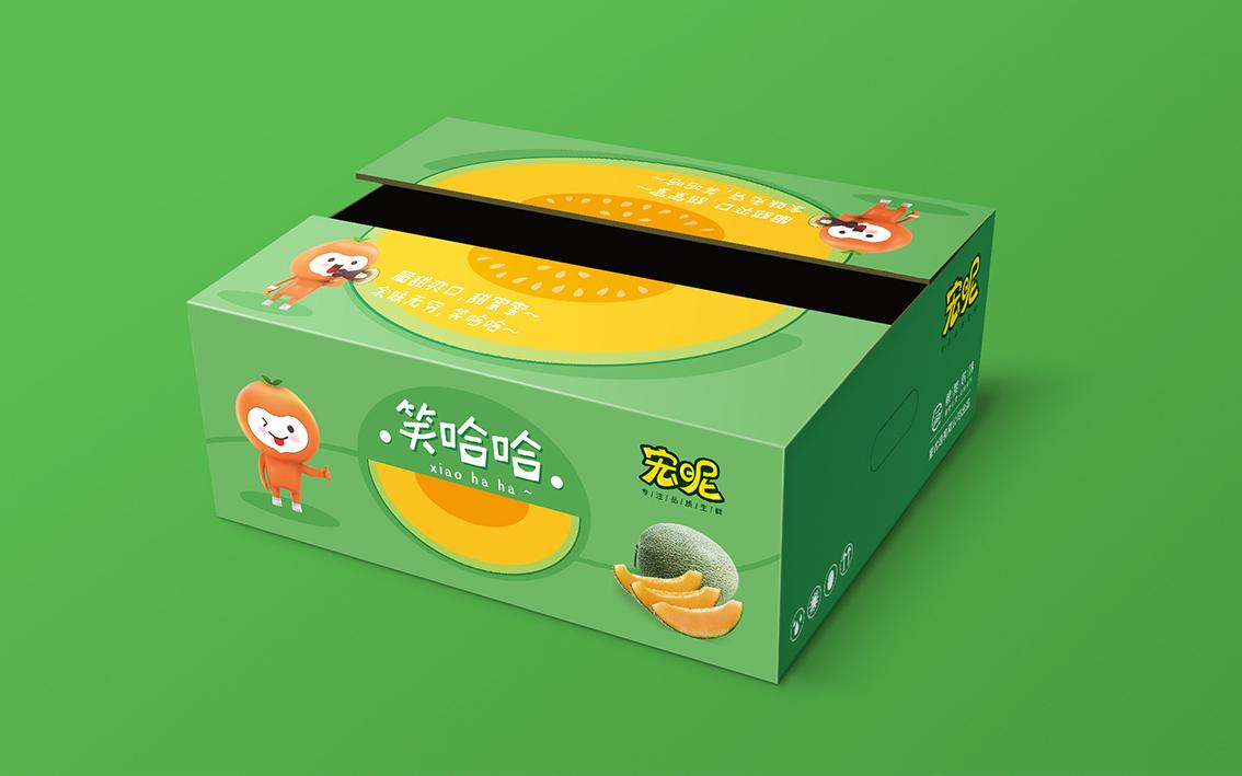 包装箱设计农产品水果飞机箱彩纸箱销售搬家运输打包箱包装设计