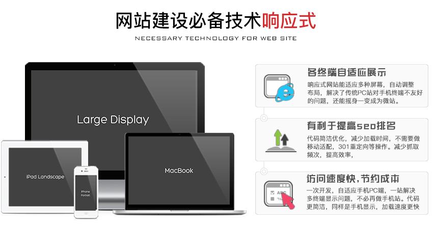 公司网站建设制作网站设计网站开发企业官网网页定制企业设计