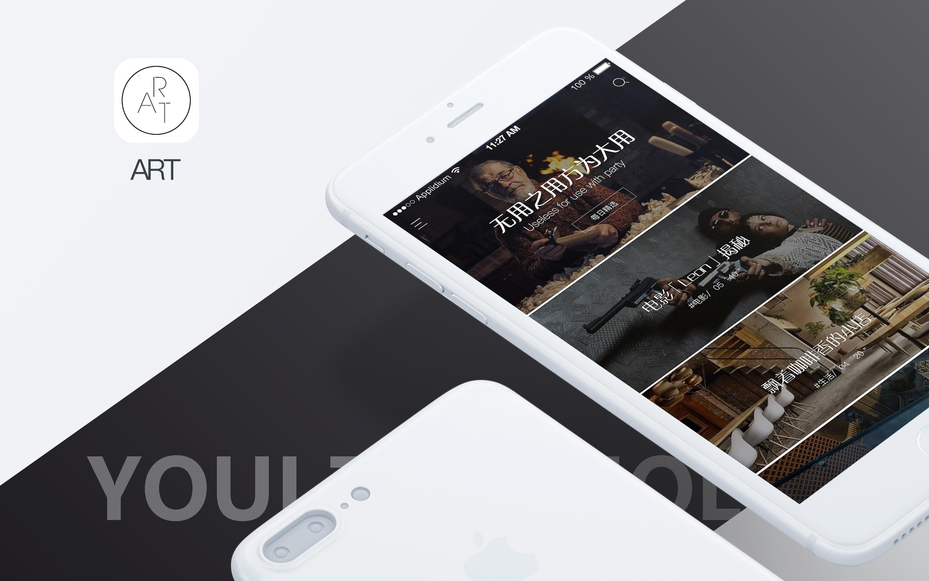 图像识别 app开发图像自动识别app