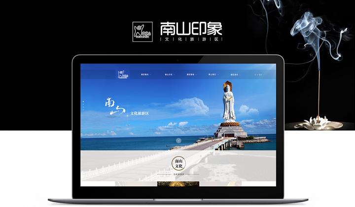 网站设计/电商餐饮教育医疗地产物流旅游/网页UI设计解决方案