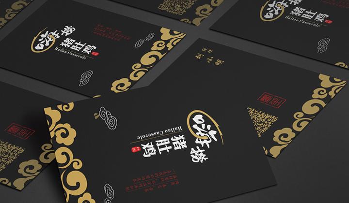 VI设计/电商餐饮教育医疗地产物流旅游/品牌商标设计方案