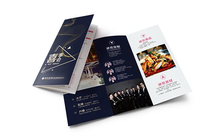 宣传单折页设计包装设计餐饮娱乐房产服饰旅游金融宣传单海报设计