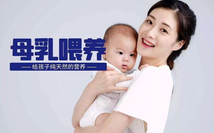 母婴亲子详情页设计装修母婴亲子详情页制作母婴亲子专题页设计
