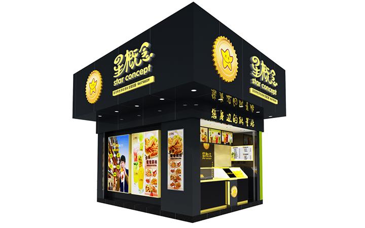 网红奶茶装修/小吃店设计/火锅店装修/店面门头装修/品牌宣传
