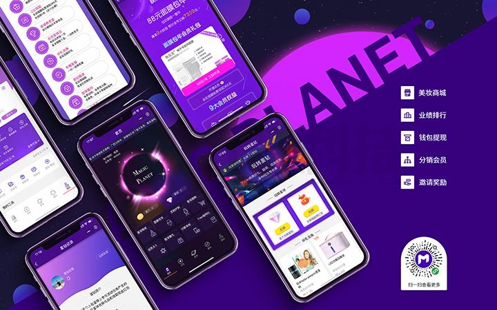 【UI设计】APPUI设计-小程序UI设计-手机网站界面设计
