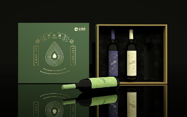 食品饮料化妆品包装设计公司企业品牌产品包装盒设计专业包装设计