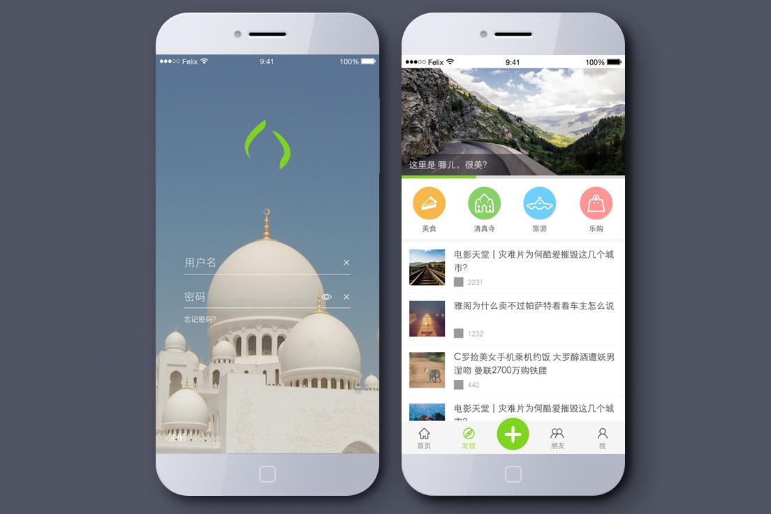 移动app/网站ui设计/网站UI/网页制作/美工/创意设计