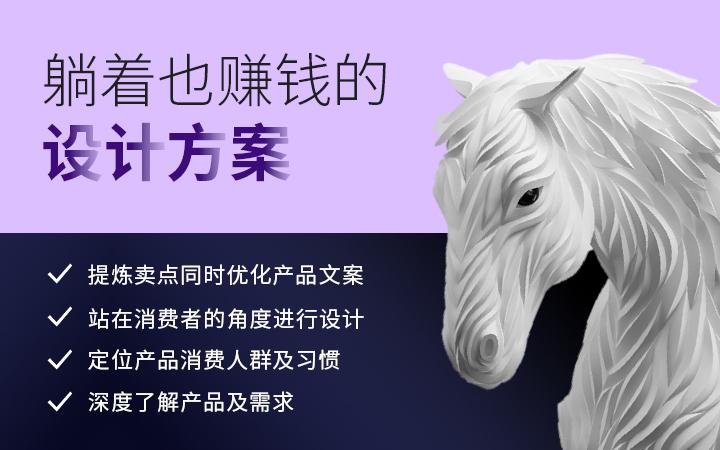美工包月淘宝天猫整店装修首页详情设计公司宣传资料设计