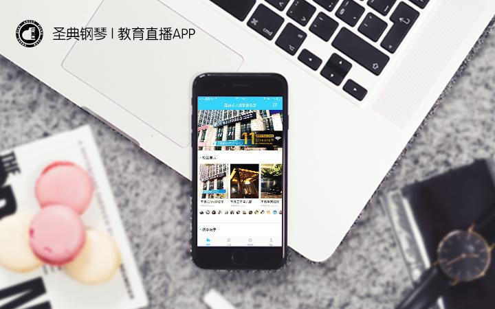 同城交友平台开发一对一同城交友app开发同城单身约会app