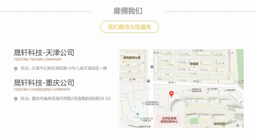 网站定制开发_源生APP开发家政app制作生鲜超市商城外卖餐饮行业app21