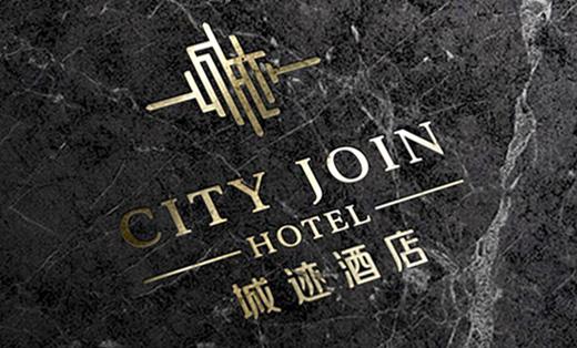 高端LOGO设计案例-城际酒店