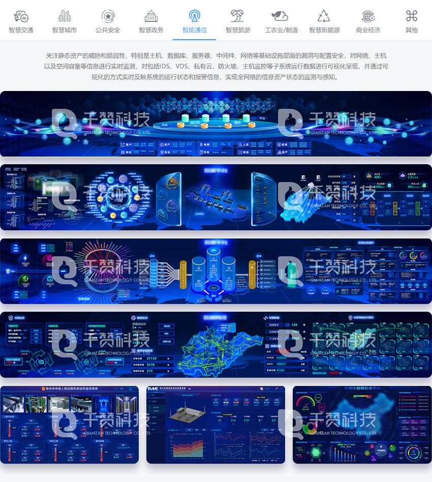 软件界面设计_引导页设计导航页UI设计聚合页软件界面设计首页设计科技感大屏51