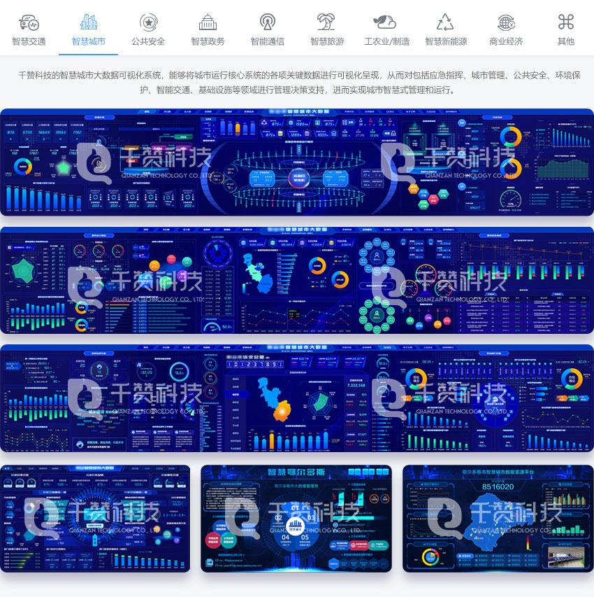 软件界面设计_引导页设计导航页UI设计聚合页软件界面设计首页设计科技感大屏48