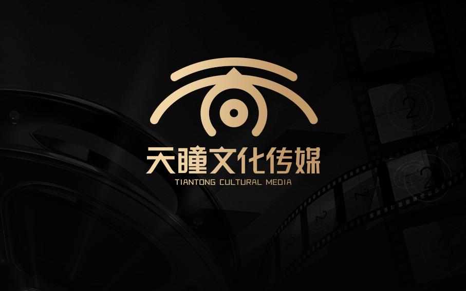 集团企业logo设计金融科技环保智能设备医疗通信电子商标设计