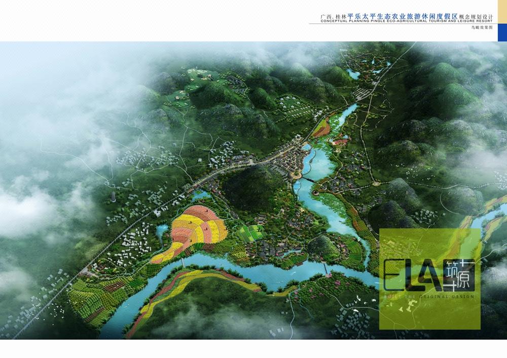农业园区旅游景区主题乐园规划设计/效果图鸟瞰图制作 全案设计