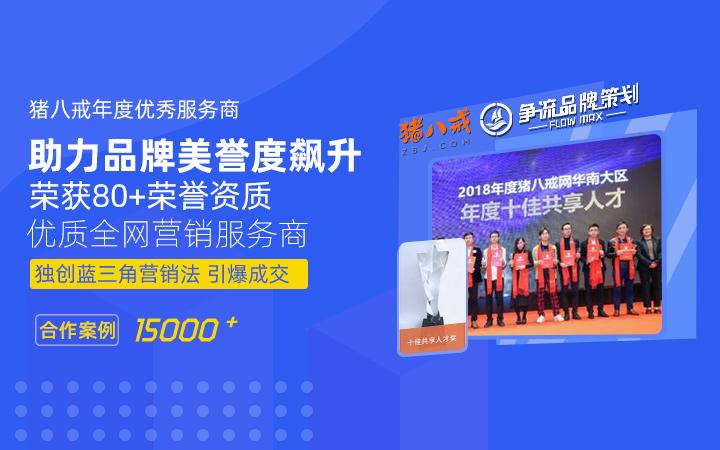 网站SEO优化百度360搜狗神马搜索收录关键词排名权重推广