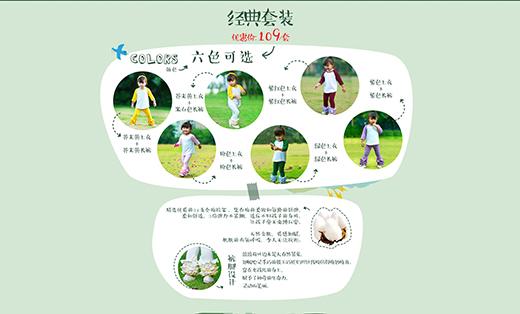 简意美工【啵朵朵】淘宝店二级页设计