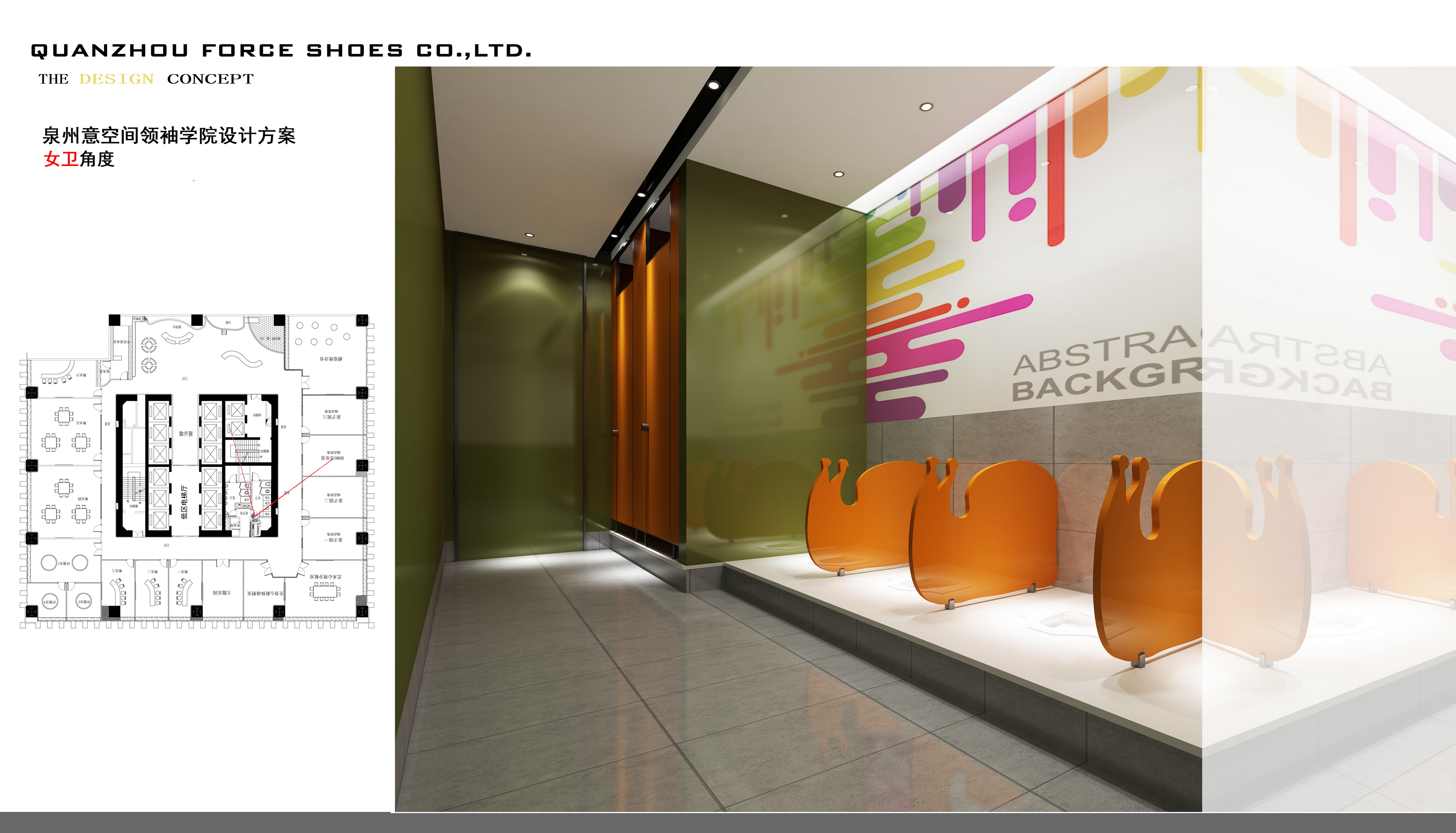 室内设计教育设计幼儿园设计早教设计母婴店设计学校设计效果图
